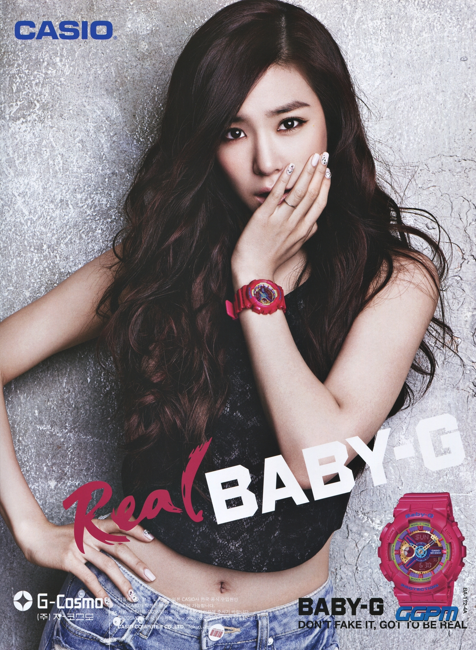 Index Of Data Soshi Pictures All Promotions Casio Baby G Ba 112 4a Pink