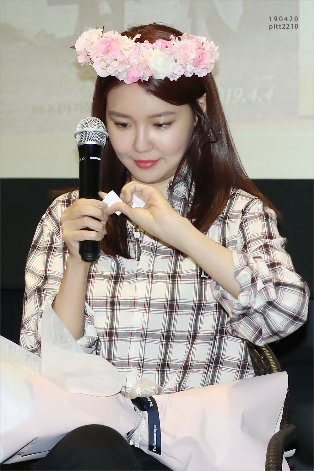 Sooyoung – 190420 Good Consumer Market Beaming Effect Event
