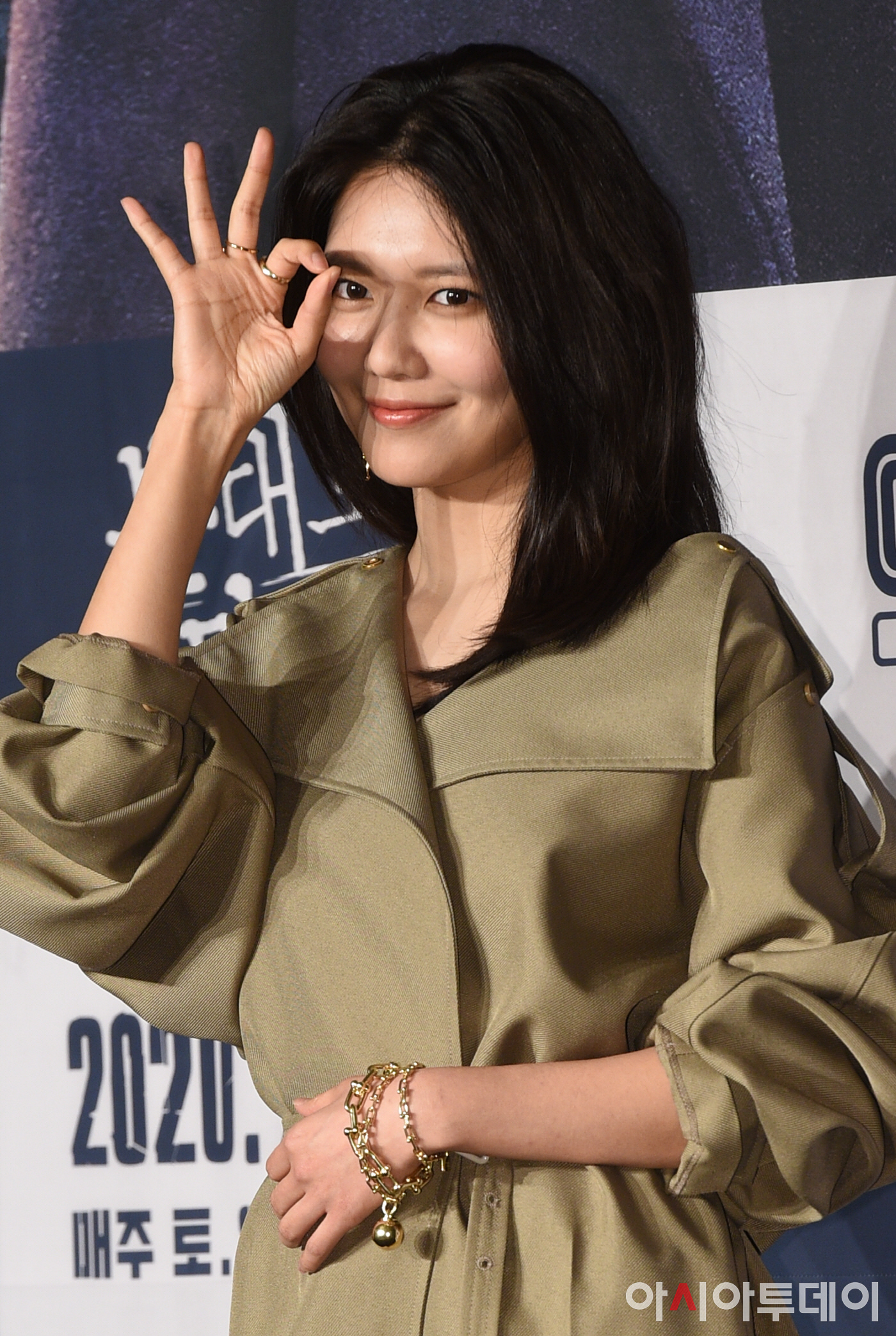 Sooyoung – 200129 Tell Me What You Saw Press Conference