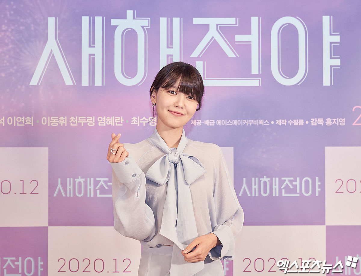 Sooyoung – 201201 New Year's Eve Press Conference