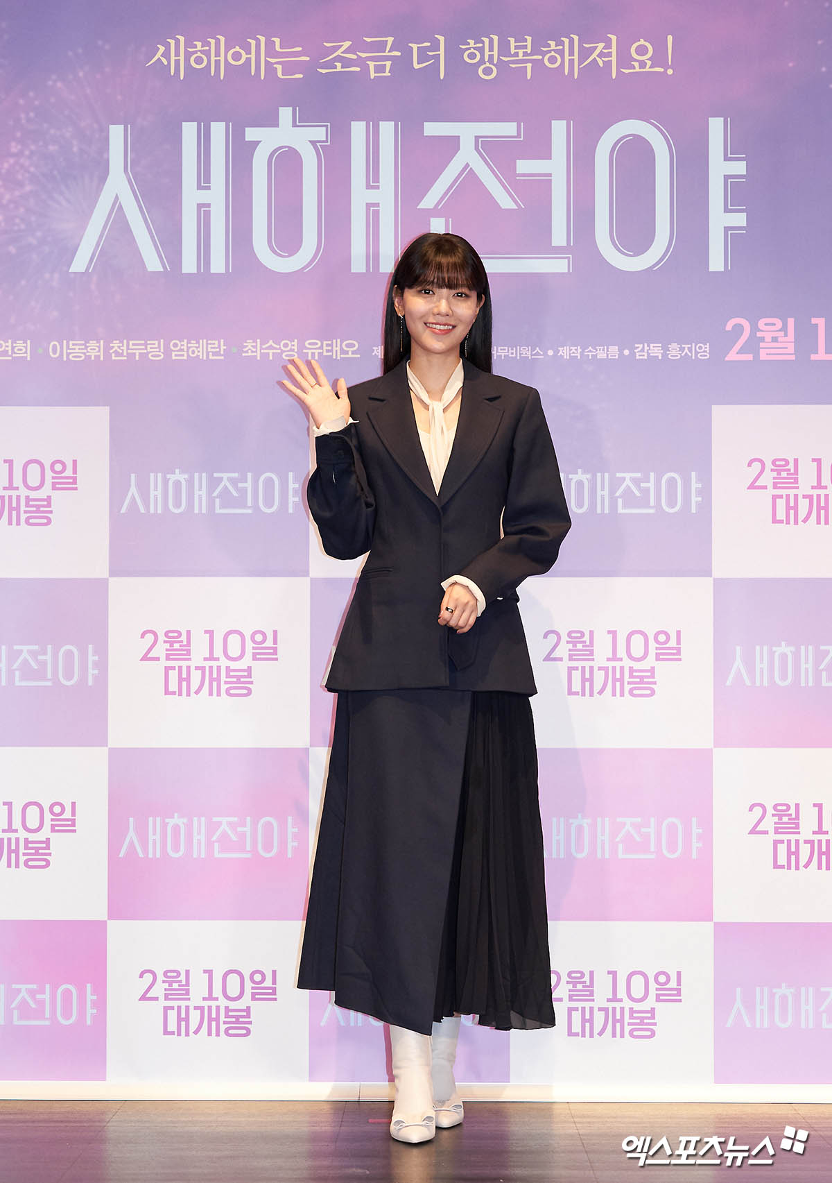 Sooyoung – 210201 New Year Blues Press Conference