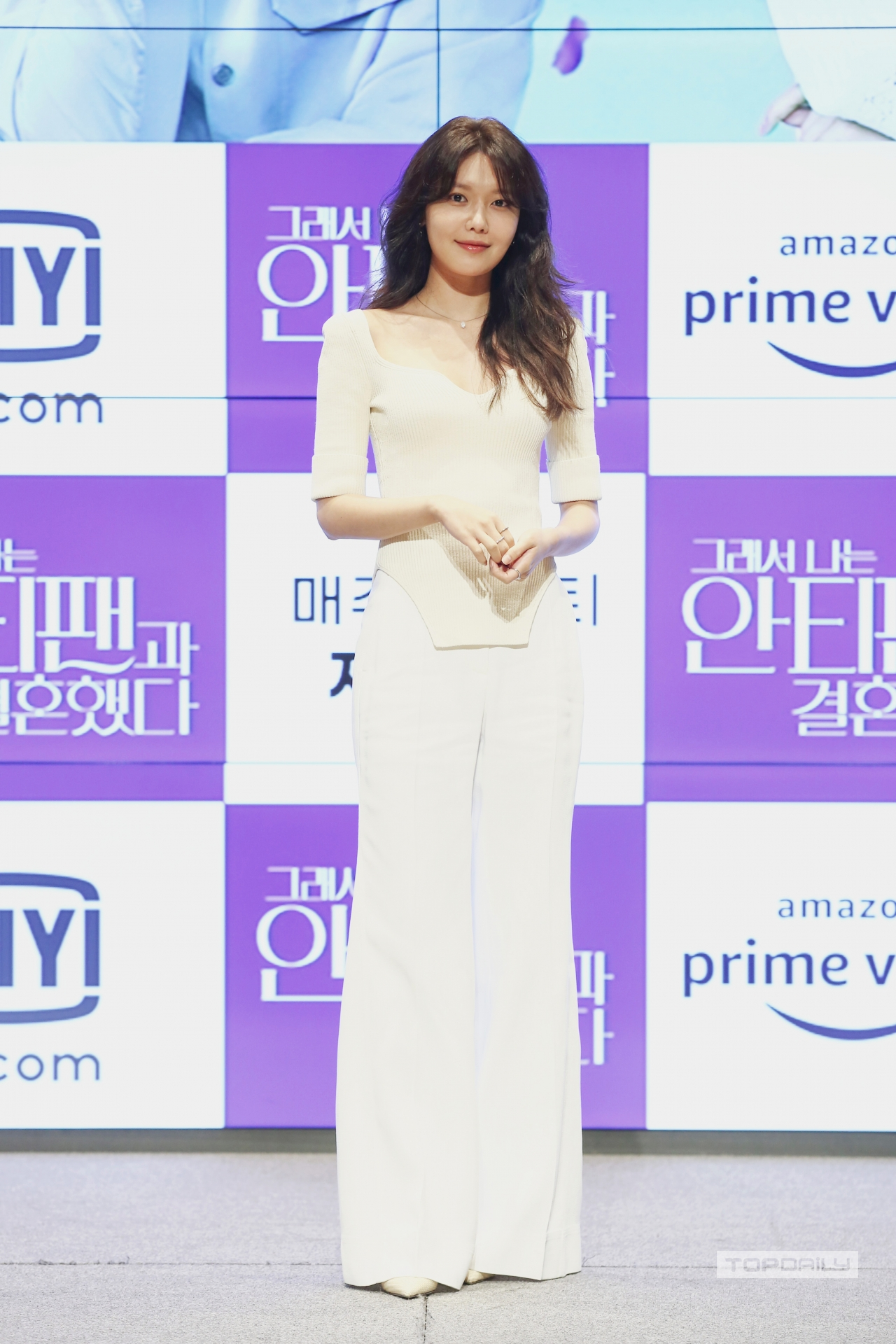 Sooyoung – 210430 So I Married An Anti-Fan Press Conference