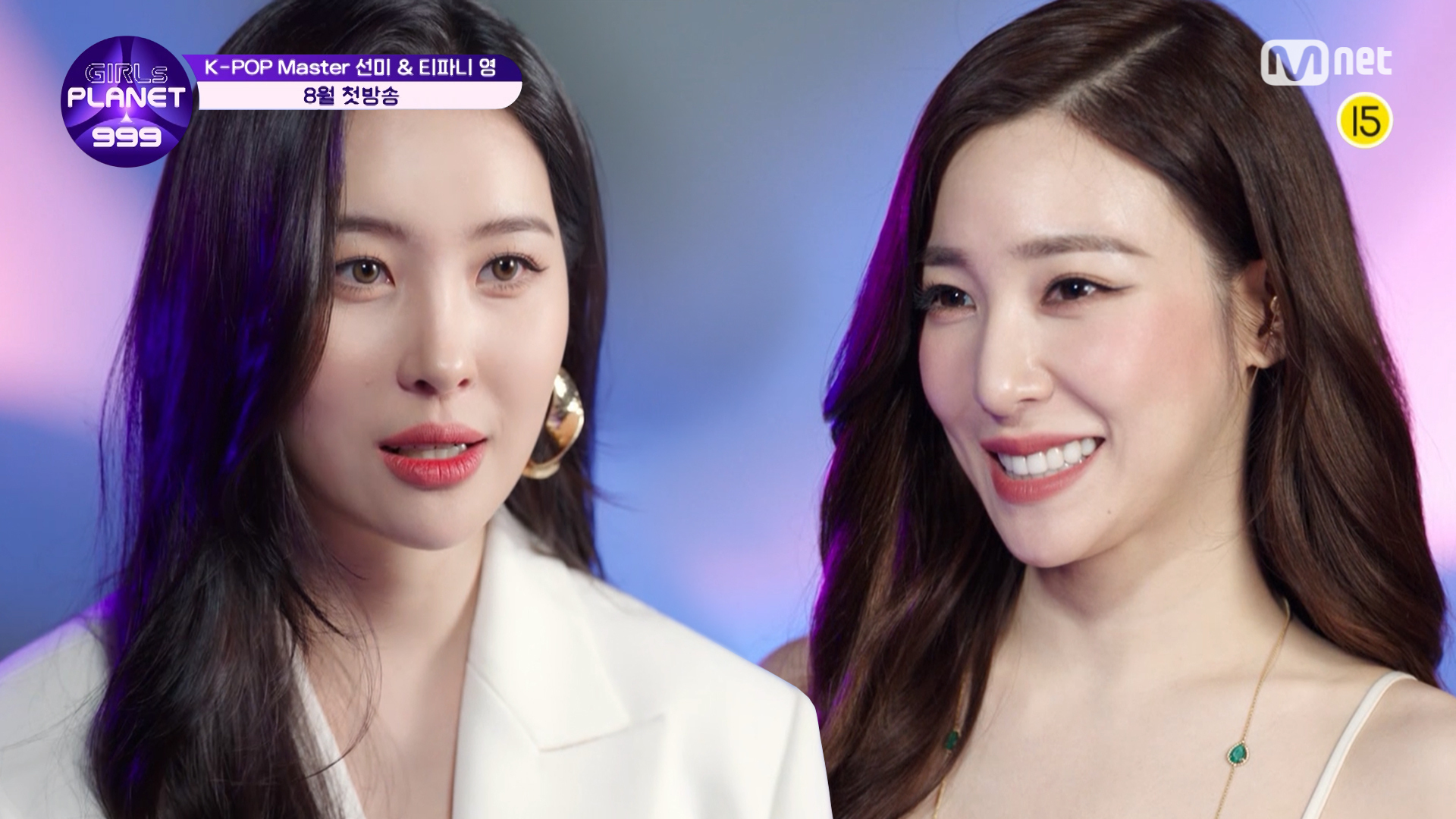 Tiffany – Mnet Girls Planet 999 Pictures