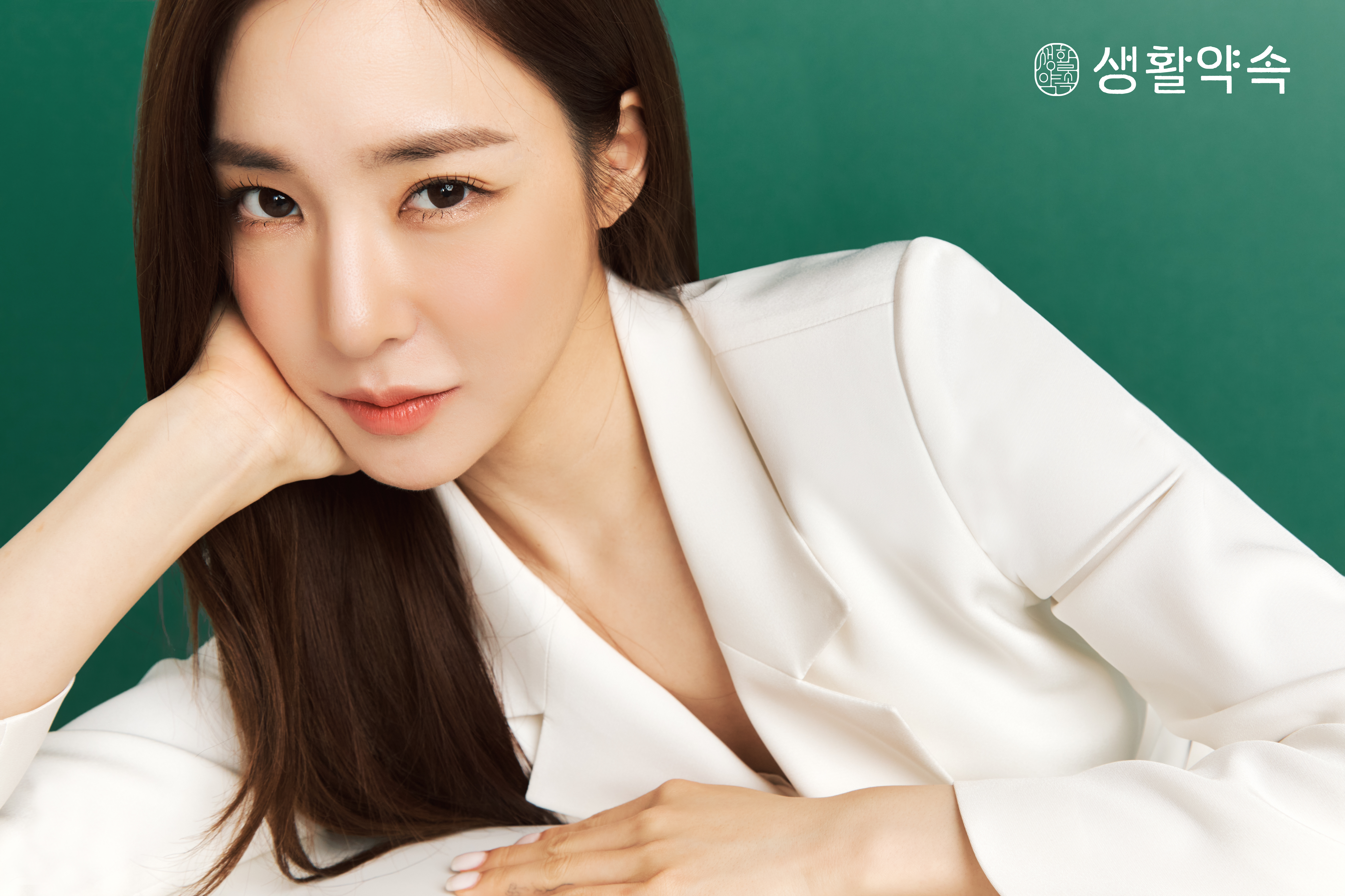 Tiffany – Lifepharm Promotional Pictures