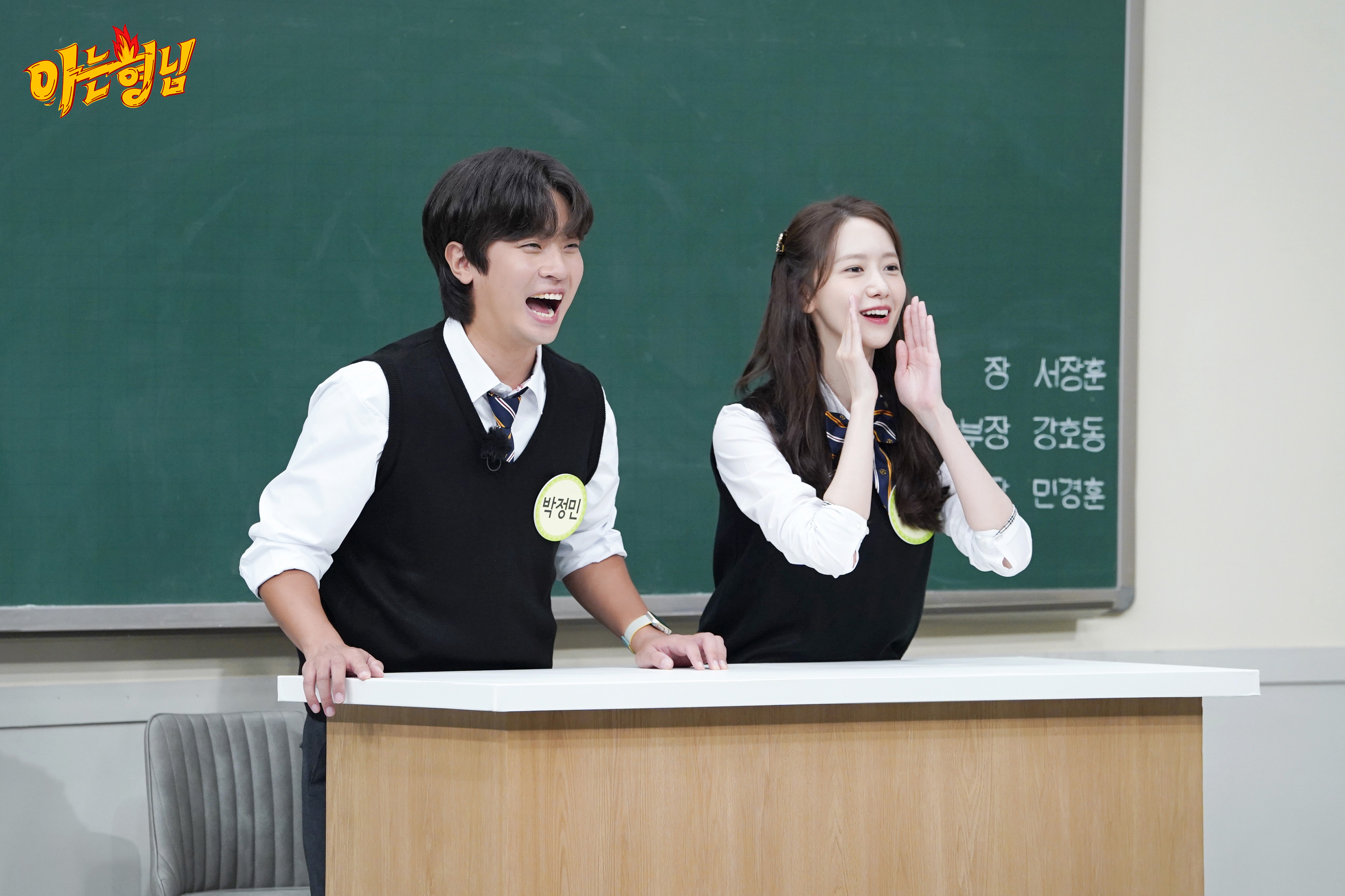 Yoona – 210916 Knowing Brothers