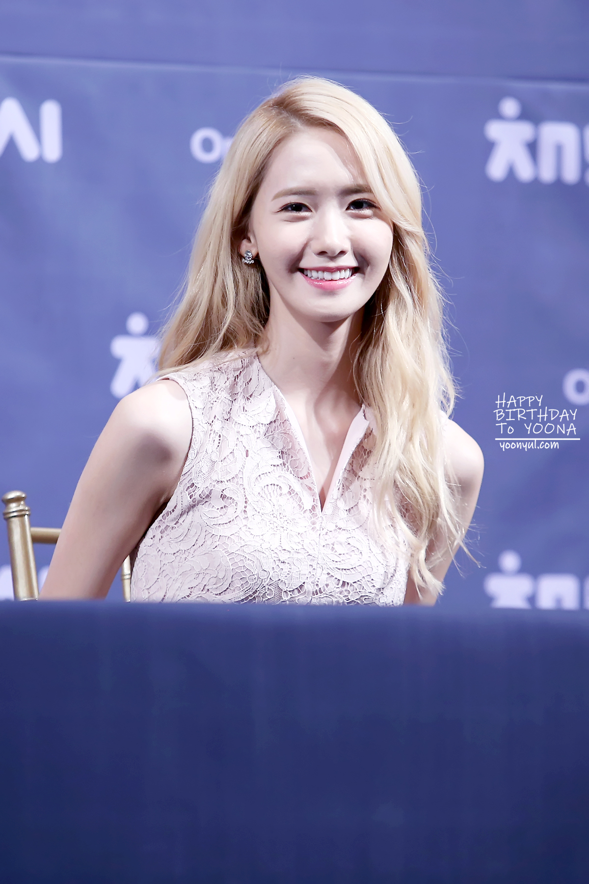Yoona – 150721 Channel SoShi press conference