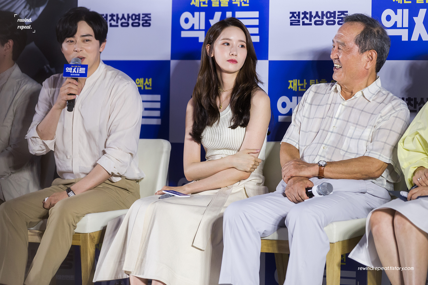 Yoona – 190814 EXIT Lotte Cinema Stage Greeting