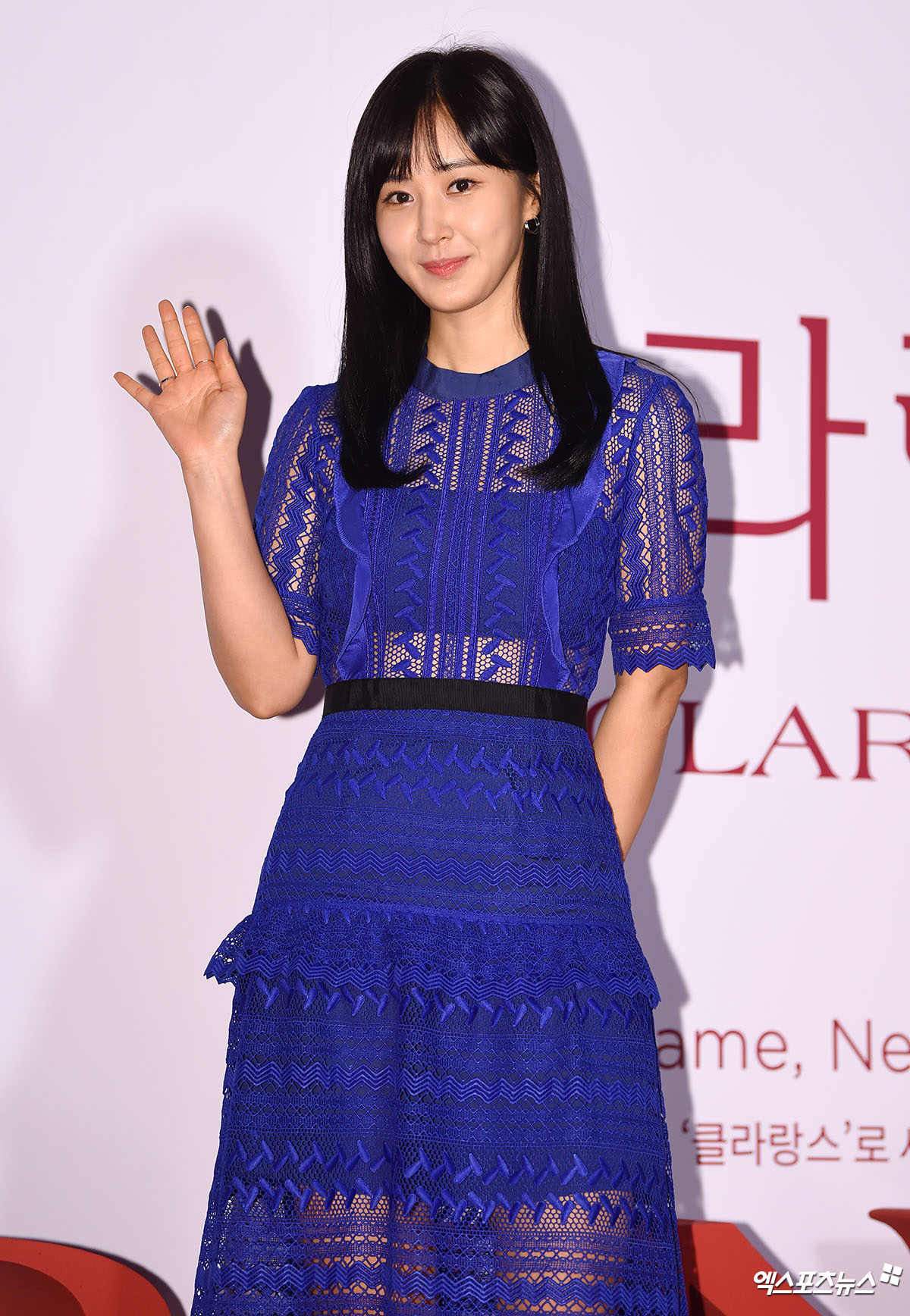 Yuri – 200121 CLARINS Launch Event